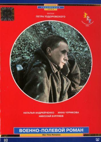 Наталья Андрейченко Без Лифчика – О`Кей (2002)