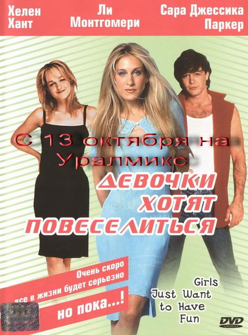 Соблазнительная Ева Мендес В Купальнике – Двойной Форсаж (2003)