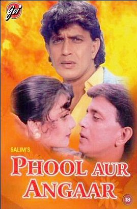 Hindi Afsomaali Phool Aur Angaar 2016